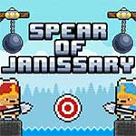 Spear Of Janissary